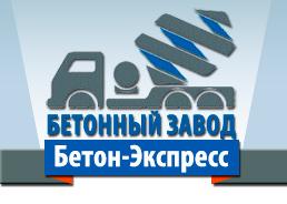 Бетон экспресс белоостров влагомеры бетона в москве
